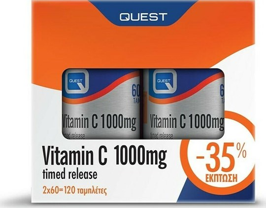 Picture of Quest Vitamin C Timed Release 1000mg 2 x 60 ταμπλέτες