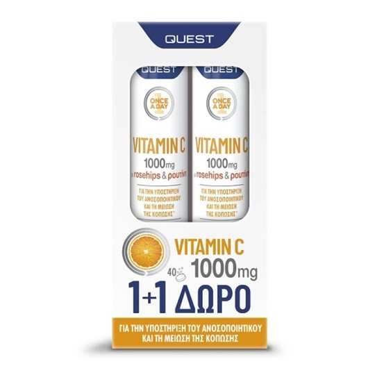 Picture of Quest Vitamin C 1000mg, Rosehips & Ρουτίνη 20eff. 1+1 Δώρο