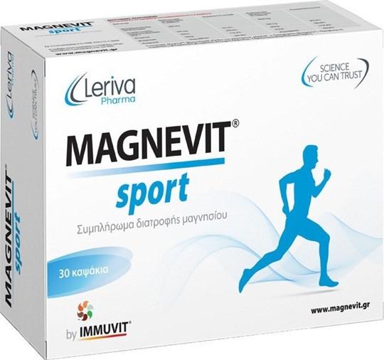 Picture of Leriva Magnevit Sport 30 κάψουλες
