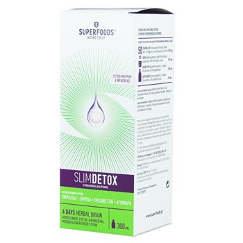 Picture of Superfoods SlimDetox Strawberry & Berries Flavour 300ml