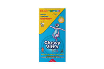 Picture of Chewy Vites Kids Multivitamin Plus 60τμχ