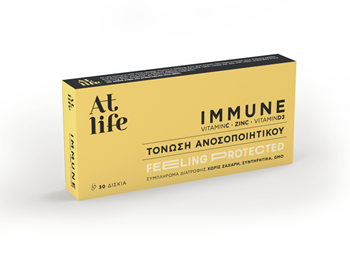 Picture of Atlife Immune Feeling Protected Vitamin C, Zinc & Vitamin D3 30 ταμπλέτες