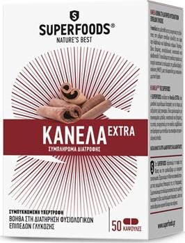Picture of SUPERFOODS ΚΑΝΕΛΛΑ EXTRA EUBIAS 50CAPS
