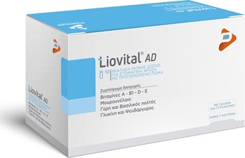 Picture of Adelco Liovital AD 10 φιαλίδια